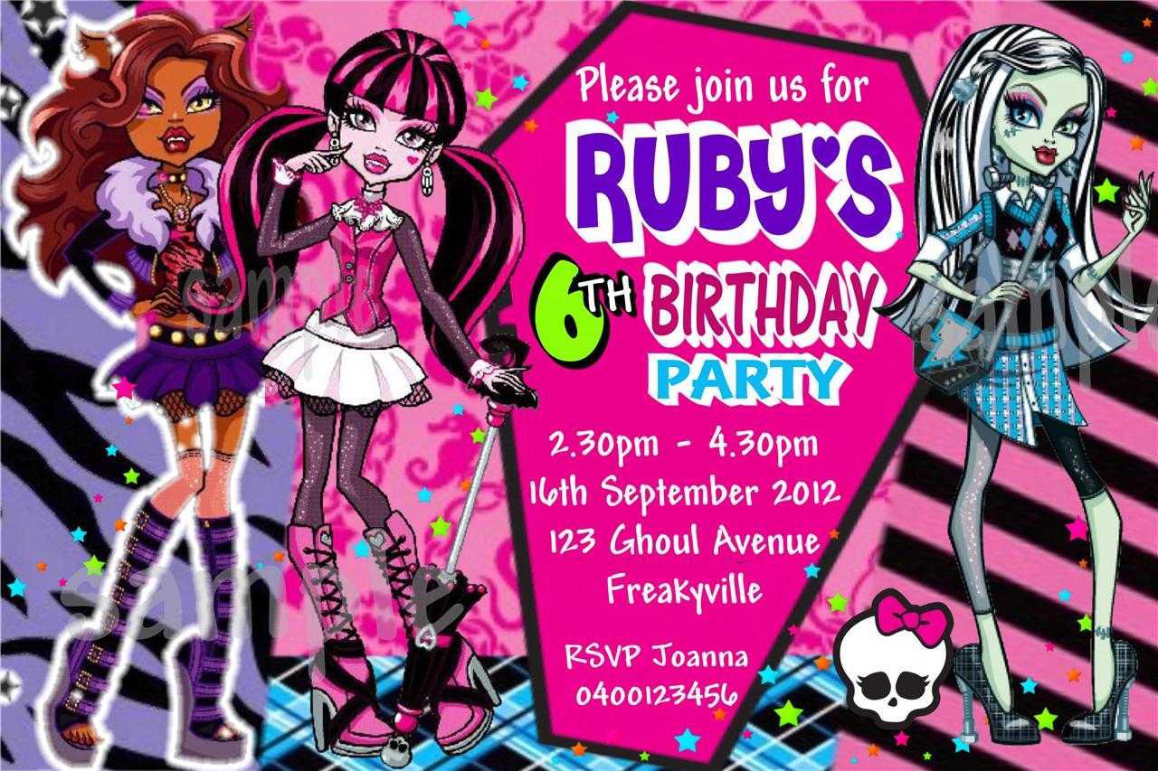 40Th Birthday Ideas: Birthday Invitation Templates Monster High Throughout Monster High Birthday Card Template