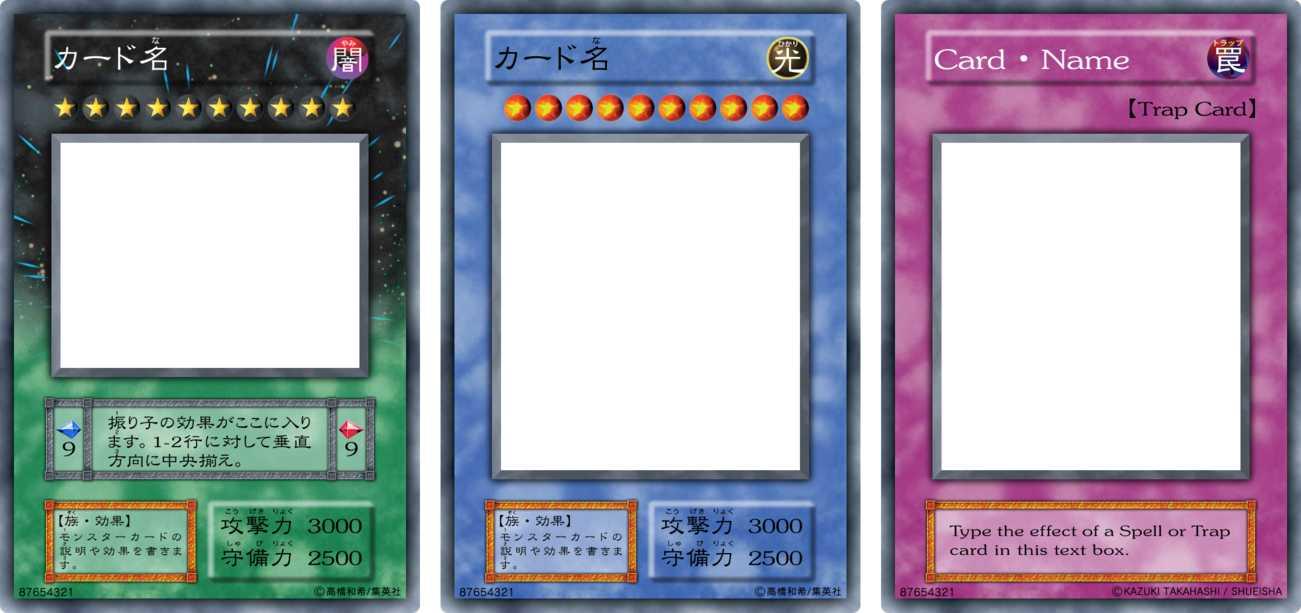 58 Creating Yugioh Card Template Deviantart For Free With Within Yugioh Card Template