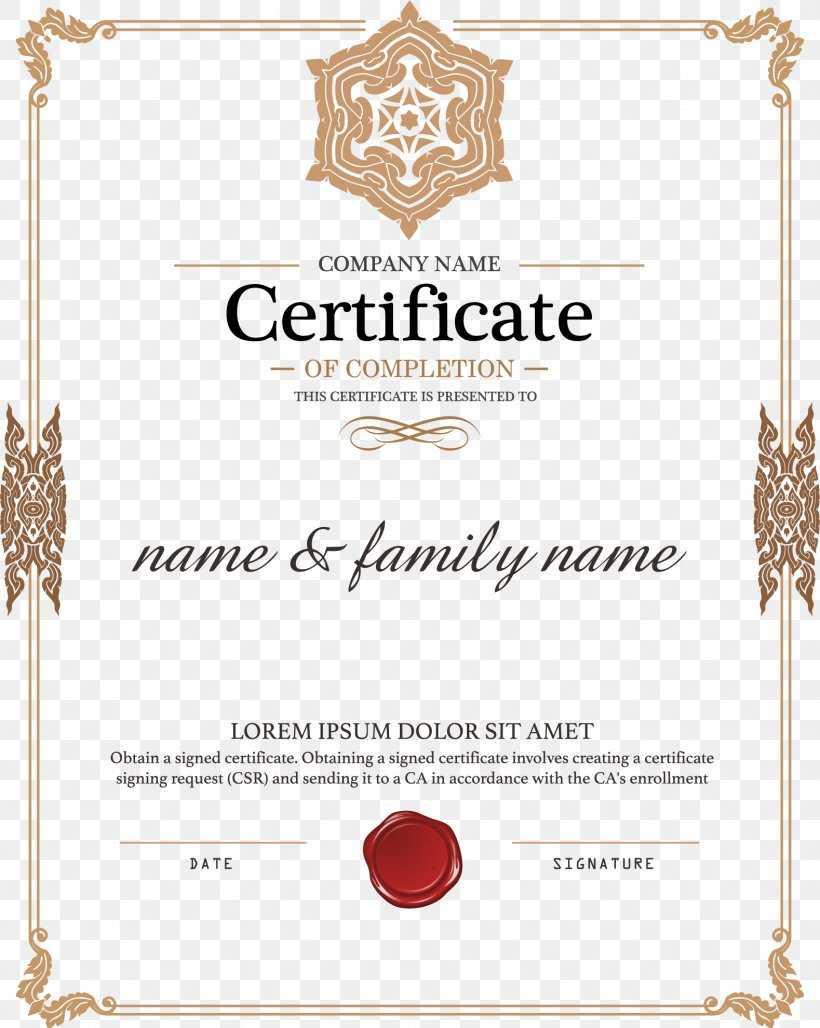Academic Certificate Diploma Authorization Certificate With Certificate Of Authorization Template