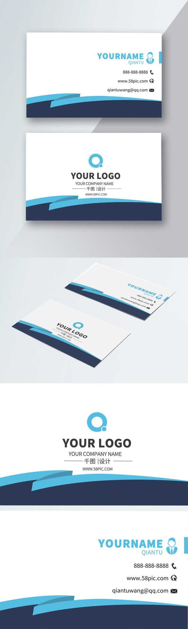 Advertising Company Business Card Material Download Within Advertising Card Template