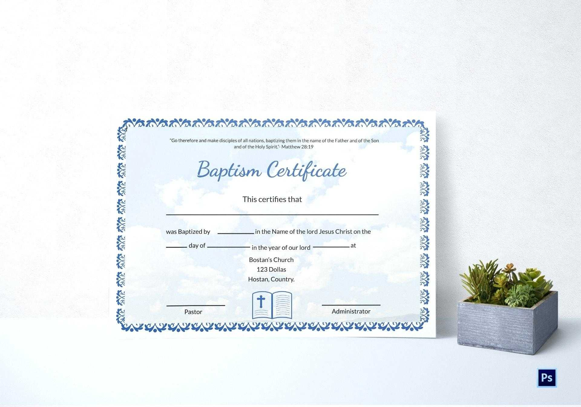 Baptism Certificate Template Word – Heartwork Pertaining To Baptism Certificate Template Download