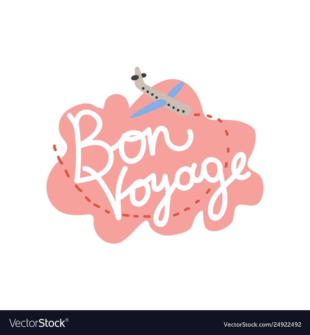 Bon Voyage Have Nice Trip Banner Template Regarding Bon Voyage Card Template