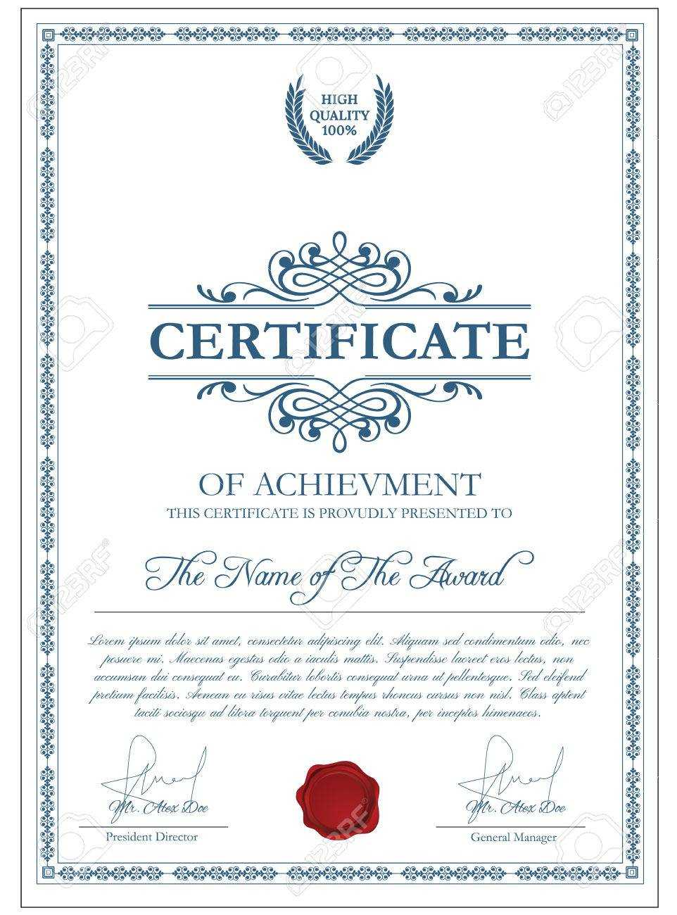 Certificate Template With Guilloche Elements. Blue Diploma Border.. Inside Validation Certificate Template