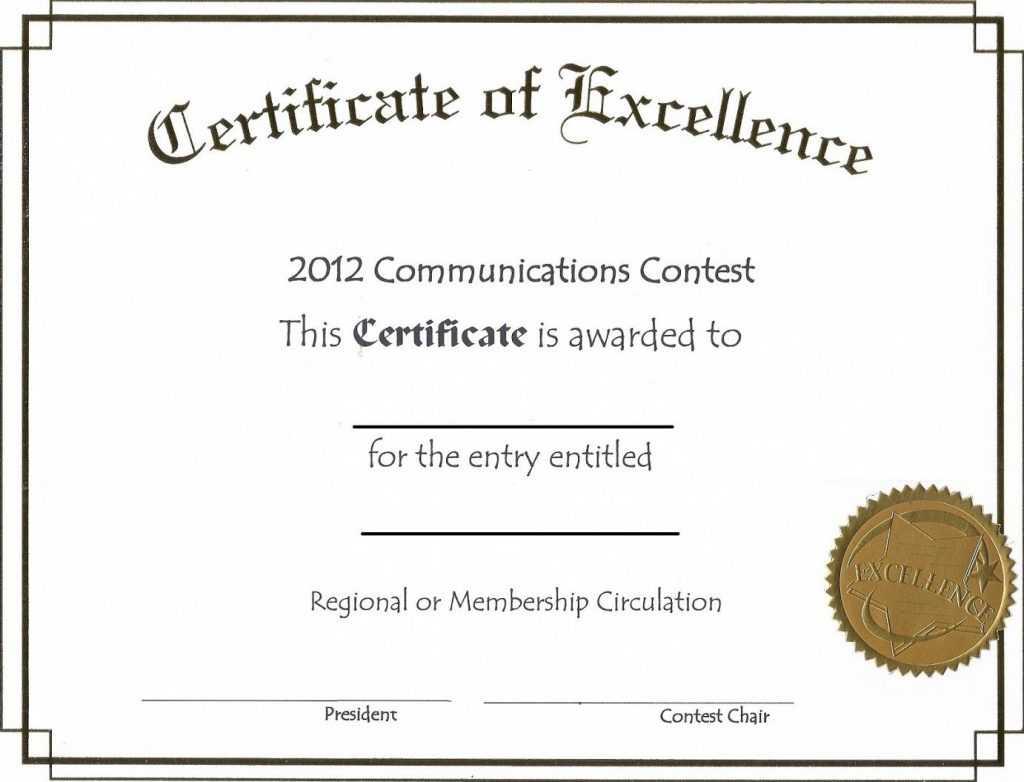 Free Online Certificate Template | Certificate Templates Within Generic Certificate Template