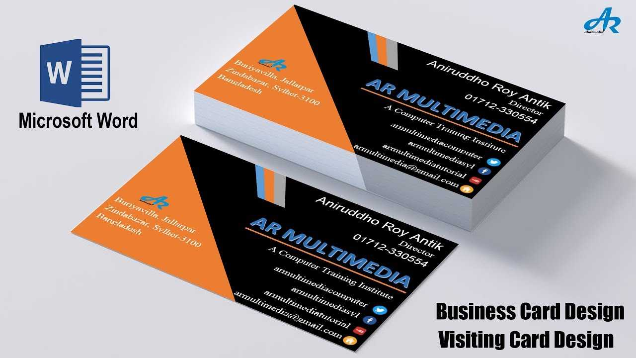 Ms Word Tutorial: How To Create Professional Business Card Design In Ms  Word|Biz Card Template 2013 Regarding Word 2013 Business Card Template