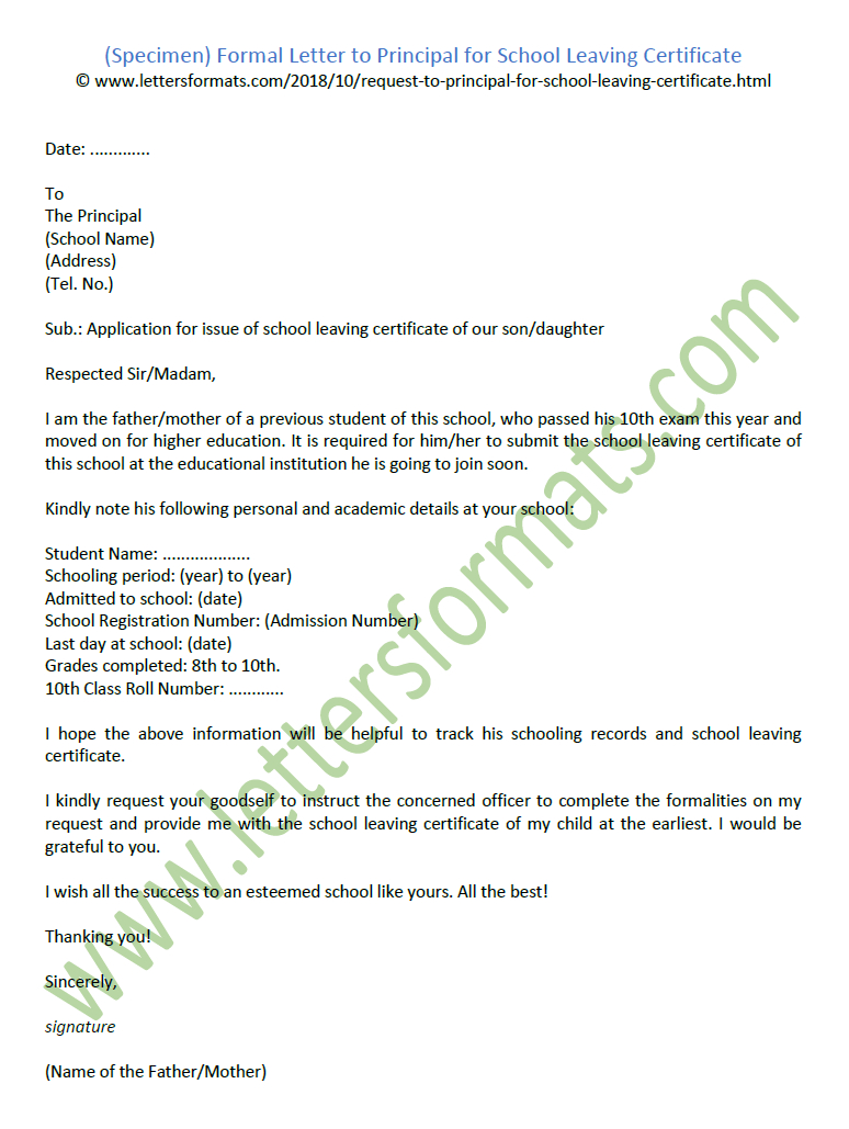 Sample Formal Letter To Principal For School Leaving Certificate With School Leaving Certificate Template