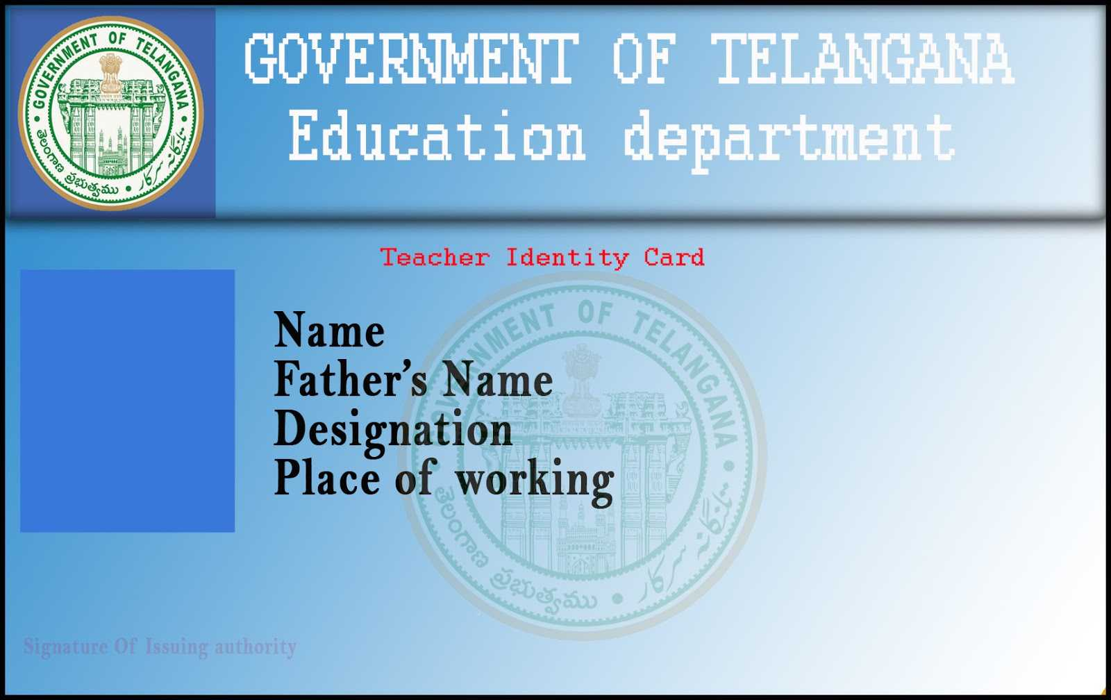 T R C : Employee Id Card Template With Regard To Employee Card Template Word